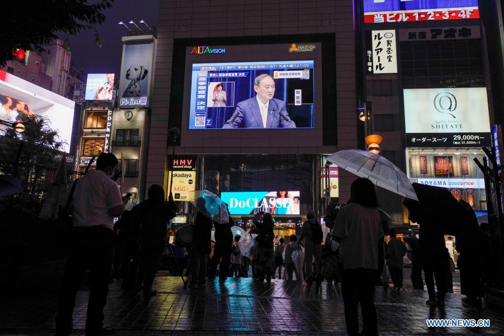 le Covid- Le gouvernement japonais ajoute 6 nouvelles zones à l'état d'urgence