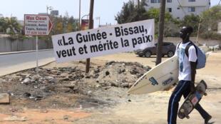 Instantané saisi à Dakar pendant le 49e sommet de la Cédéao, le 4 juin 2016: l'organisation régionale était médiateur dans la crise bissau-guinéenne.
