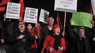 Demonstrators protest against internet censorship in Ankara, 18 January, 2014