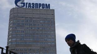 Le siège de Gazprom à Moscou, en Russie.