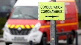 Число подтвержденных случаев заболевания превысило 9 тысяч, эпидемия распространилась на все регионы Франции