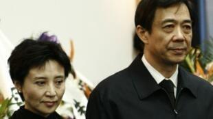 Gu Kailai et son mari Bo Xilai en 2007.