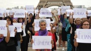 """تظاهرات در اعتراض به """"زنکشی"""" در فرانسه، اول سپتامبر دوهزار و نوزده"""
