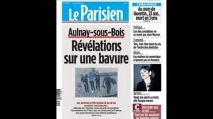 Capa do jornal francês Le Parisien desta quinta-feira (9)