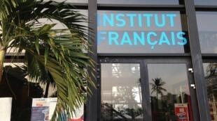 Institut français de Libreville.