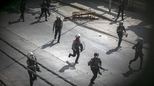 Polícia a dispersar protesto