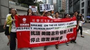 Biểu tình ủng hộ cựu điệp viên Mỹ Edward Snowden trước cửa lãnh sự Hoa Kỳ tại Hồng Kông, 13/06/2013
