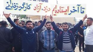 صدور احکام سنگین برای فعالان کارگری در ایران موجی از واکنشها را برانگیخته است.