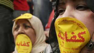 Egypte - Femmes - Kefaya - stickers - La marche du monde