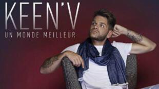 «Un monde meilleur» - первый сингл альбома «Là où le vent me mène» певца Keen'V (2015)