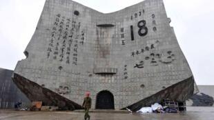 瀋陽九一八事件(1931年)紀念碑。圖片攝於2010年9月17日