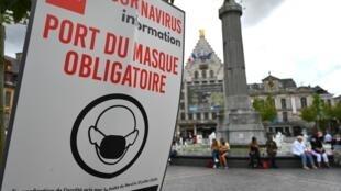 法國擴大強制戴口罩區域