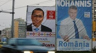 Le Premier ministre Victor Ponta et le libéral Klaus Iohannis sont les deux favoris de la présidentielle roumaine.