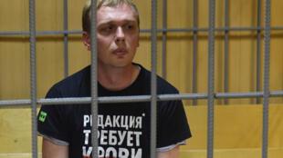 Nhà báo điều tra Ivan Golounov tại tòa án thành phố Matxcơva ngày 08/06/2019.
