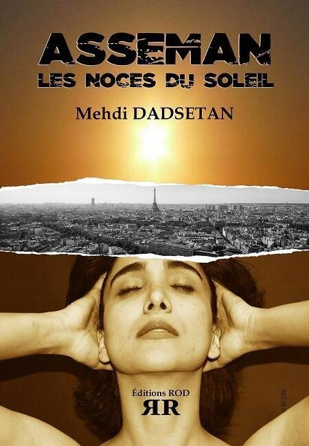 """تصویر روی جلد رمان """"آسمان، ماهعسلهای خورشید"""""""
