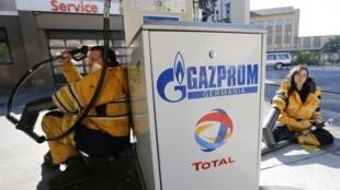 Акция Гринпис на автозаправке Газпрома в Берлине 02/10/2013