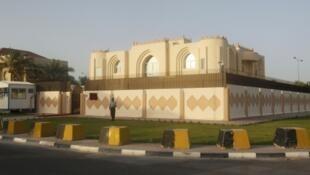 دفتر نمایندگی طالبان در قطر.