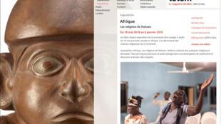 Exposition Afrique, les réligions de l'extase. Capture d'écran du site web du Musée d'Ethnographie de Genève en Suisse.