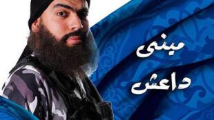 Mini Estado Islâmico: o programa de pagadinhas que está causando polêmica no Egito.