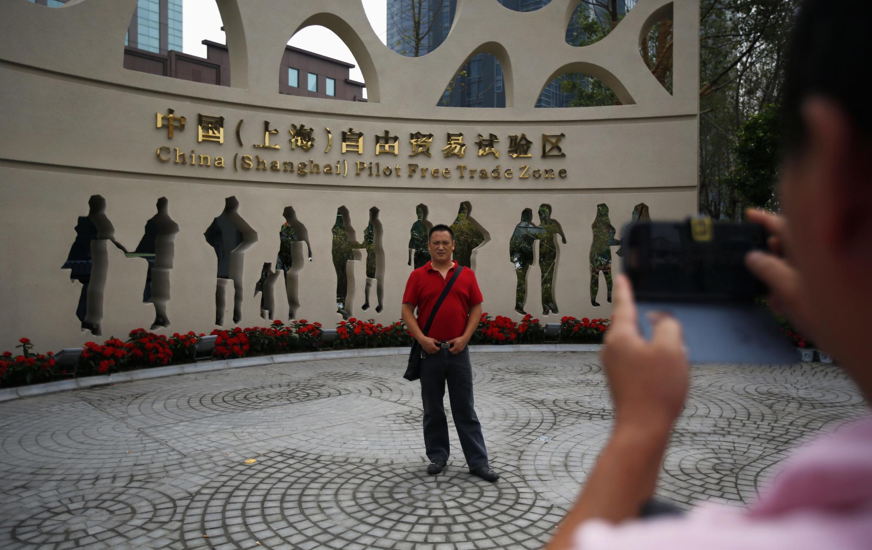 Ngõ vào Khu Thương mại Tự do Thượng Hải (ZFS).