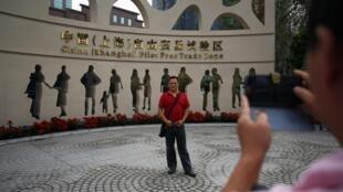 Entrée de la zone de libre-échange de Shanghai (ZFS).