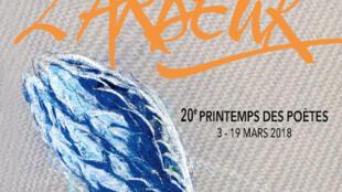 Affiche officielle de l'édition 2018 du Printemps des poètes, Paris