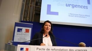French Health Minister Agnès Buzyn announced 750 million euros' worth of measures to address overcrowding in hospital emergency wards on Monday, 9 September 2019.