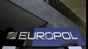 Hukumar yan Sanda ta Turai Europol