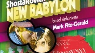 «بابل نو»: فیلم صامت ساختۀ کوزینتسف – موسیقی از شوستاکوویچ (١٩٢٩)