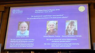 Arthur Ashkin, Gérard Mourou y Donna Strickland, premio Nobel de Física 2018.