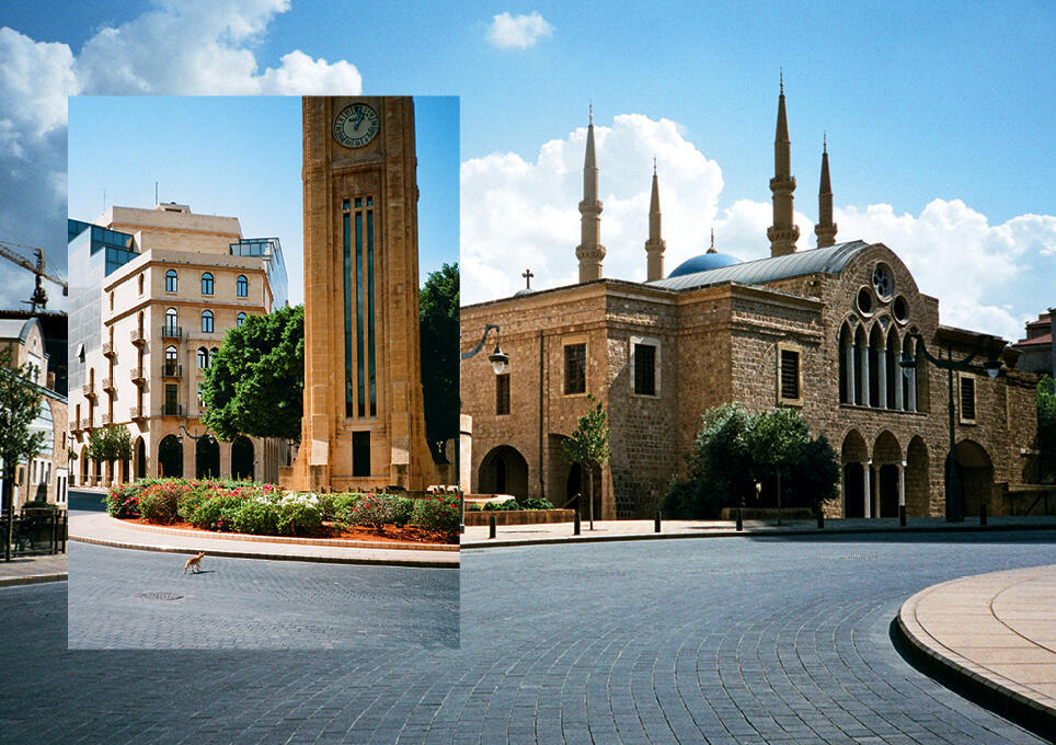« Beyrouth a traversé des siècles d'occupations et de guerres laissant des marques indélébiles malgré tous les efforts pour les effacer. »