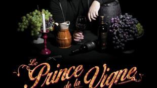 «Le prince de la vigne», Gérard Baste.
