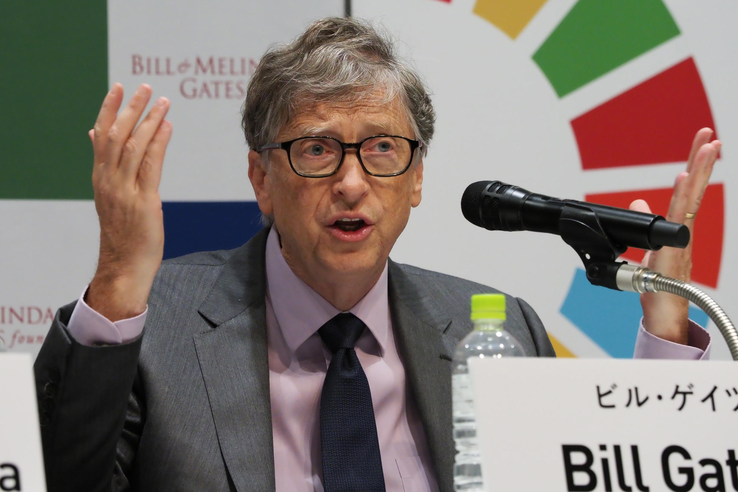 Bill Gates' foundation is a major donor to the fight against the coronavirus