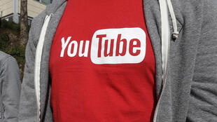PHOTO YouTube Logo T-Shirt
