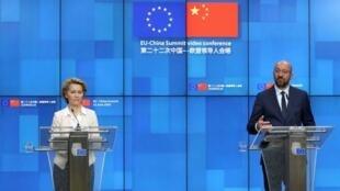 欧盟委员会主席冯德莱恩与欧洲理事会主席米歇尔资料图片