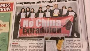 澳洲《每日电讯报》罕有地以三版报道及评论香港反送中抗争。
