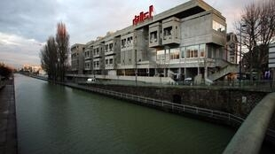 The Centre National de la Danse (CND) in Pantin near Paris