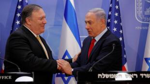 Mike Pompeo et Benyamin Netanyahu à Jerusalem le 20 mars 2019.