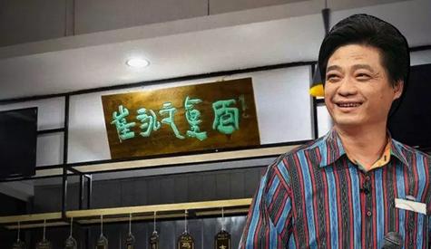 图为中国网络崔永元传媒大学内真面馆合成照
