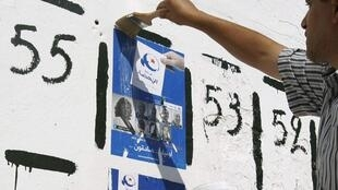 First campaign posters go up in Tunis