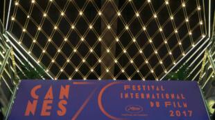 Quase 2 mil produções foram propostas aos organizadores, que escolheram 49 longas-metragens de 29 países.