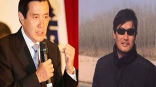 台湾总统马英九与中国山东盲人维权人士陈光诚。