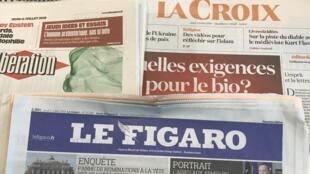Primeiras páginas dos diários franceses de 11 de Julho de 2019.