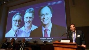 Thomas Perlmann, secretario general del Comité del Nobel, anuncia el Premio Nobel de Medicina 2019 en Estocolmo, Suecia el 7 de octubre 2019.