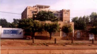 Siège de l'Institut de recherche pour le développement (IRD) au Mali.