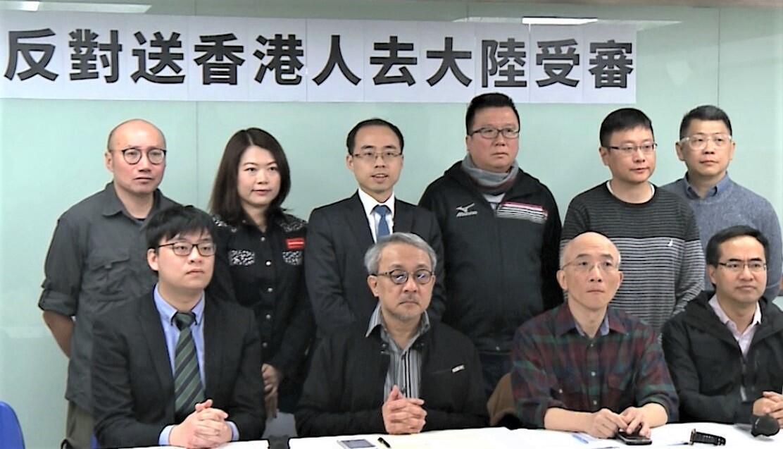 25.3 学者和专业界别人士反对修订移交逃犯条例