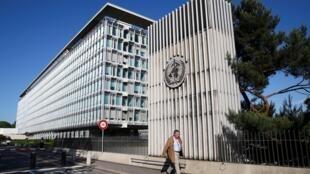 Trụ sở của Tổ Chức Y Tế Thế Giới tại Geneve, Thụy Sĩ. Ảnh chụp ngày 19/05/2020