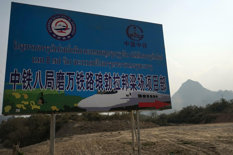 TGV Chine Laos