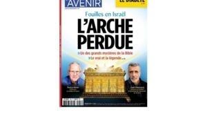 Couverture «Sciences et Avenir», janvier 2019. L'Arche perdue.
