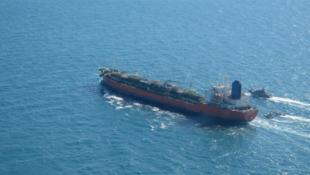 """""""韩国化学号""""(HANKUK CHEMI)运输船"""